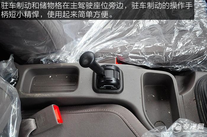 福田欧马可S3蓝牌一拖二清障车的驻车制动