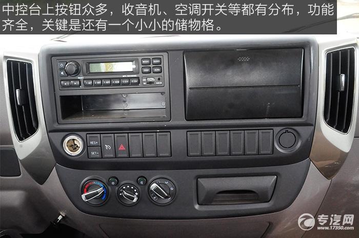 福田欧马可S3蓝牌一拖二清障车的驾驶室中控台