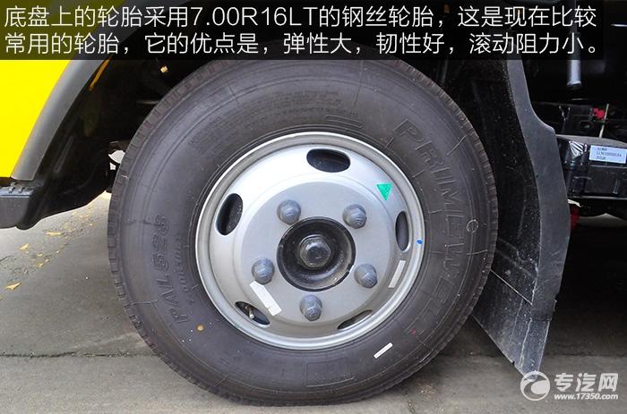 福田欧马可S3蓝牌一拖二清障车的轮胎