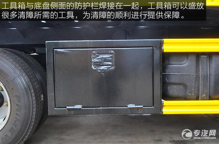 福田欧马可S3蓝牌一拖二清障车的工具箱