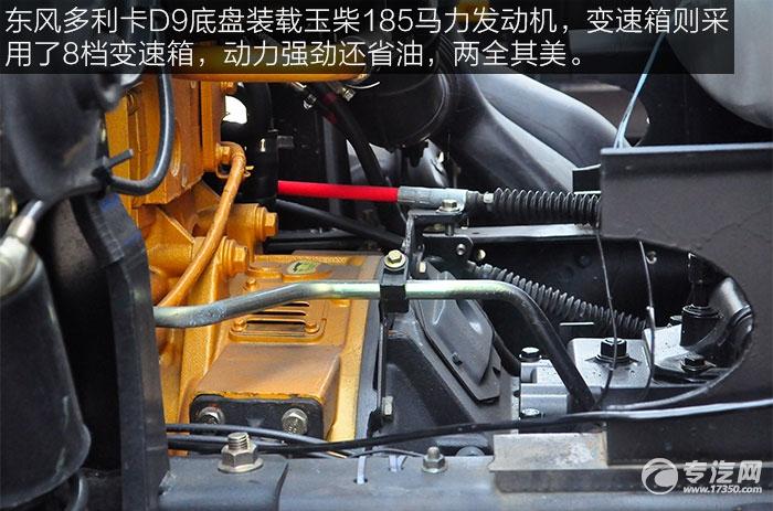 东风多利卡D9绿化喷洒车的发动机