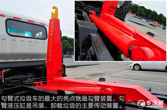 勾臂式垃圾车的最大的亮点就是勾臂装置