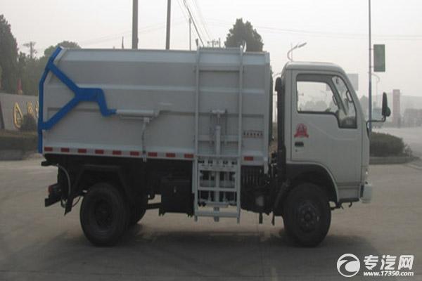 侧装式压缩垃圾车