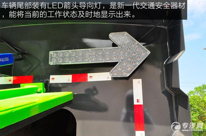 大运奥普力黄牌洗扫车尾部LED箭头导向灯