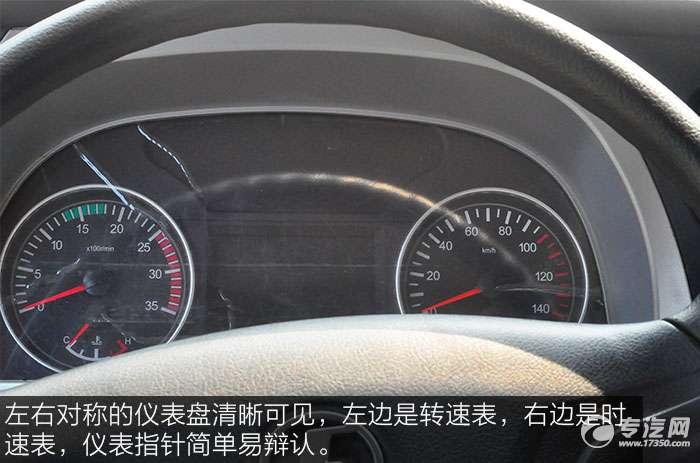 陕汽轩德X6前四后八平板运输车仪表盘