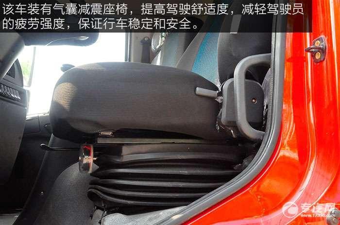 陕汽轩德X6前四后八平板运输车气囊减震座椅
