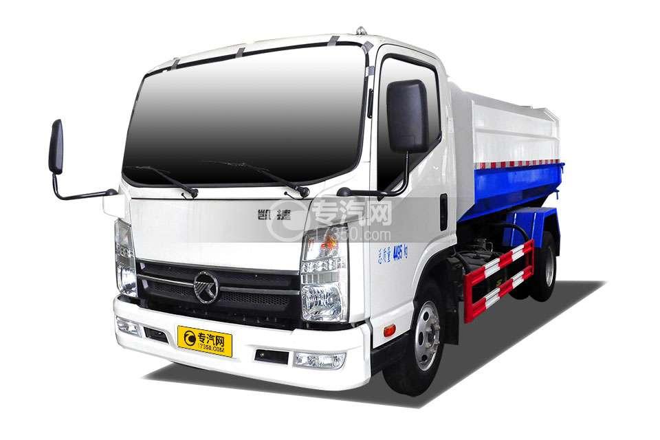 凯马凯捷5-6方自装卸式垃圾车