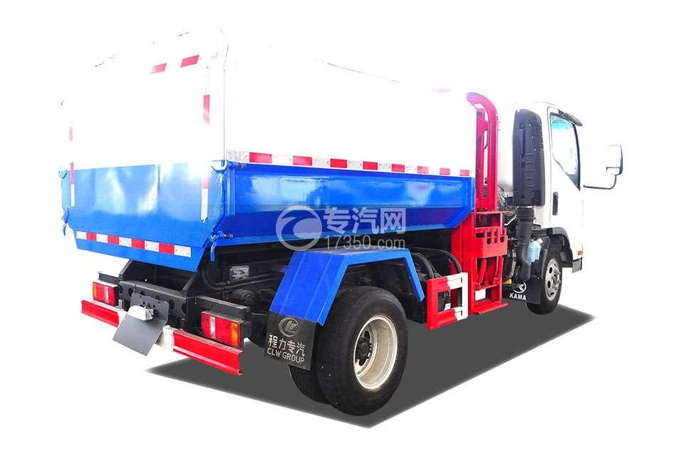凯马凯捷5-6方自装卸式垃圾车侧后方图