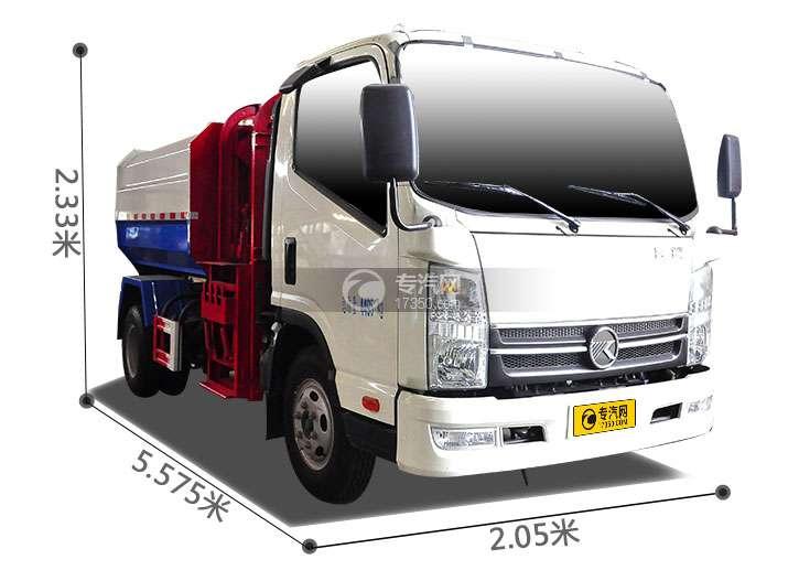 凯马凯捷5-6方自装卸式垃圾车尺寸图