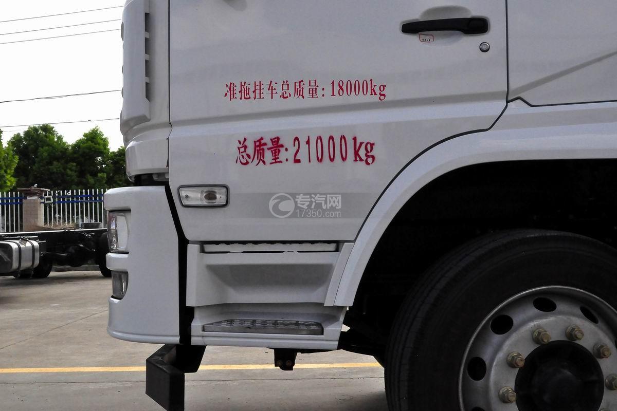 陕汽轩德X6中置轴轿运车驾驶室上车踏板