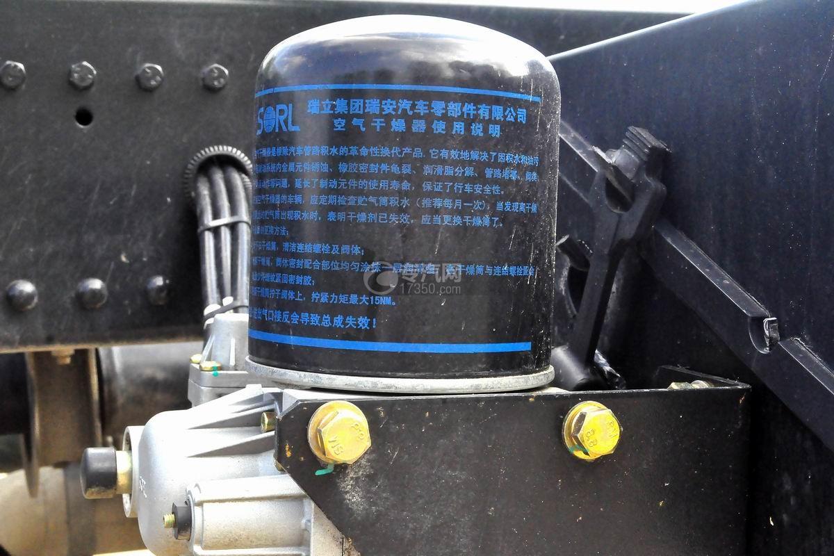 陕汽轩德X6中置轴轿运车空气干燥器