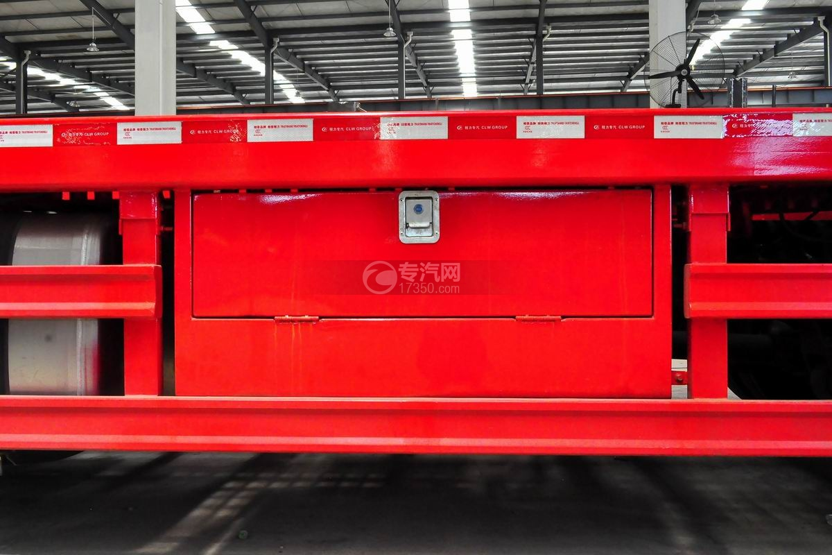 解放悍V小三轴带挂轿运车工具箱