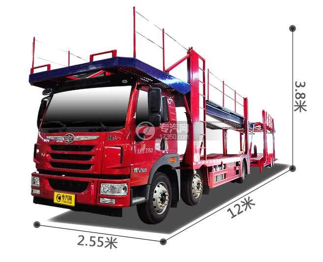 解放悍V小三轴带挂轿运车外观尺寸图