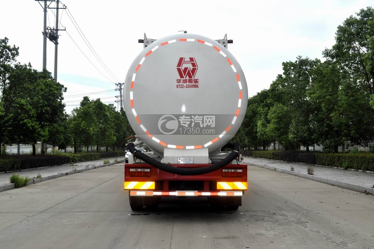 陕汽轩德X6前四后八粉粒物料运输车正后图