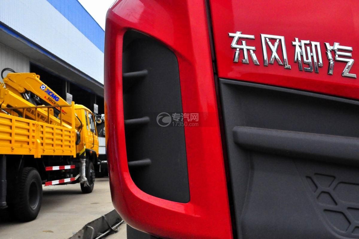 东风柳汽乘龙M3徐工8吨直臂随车吊前脸细节