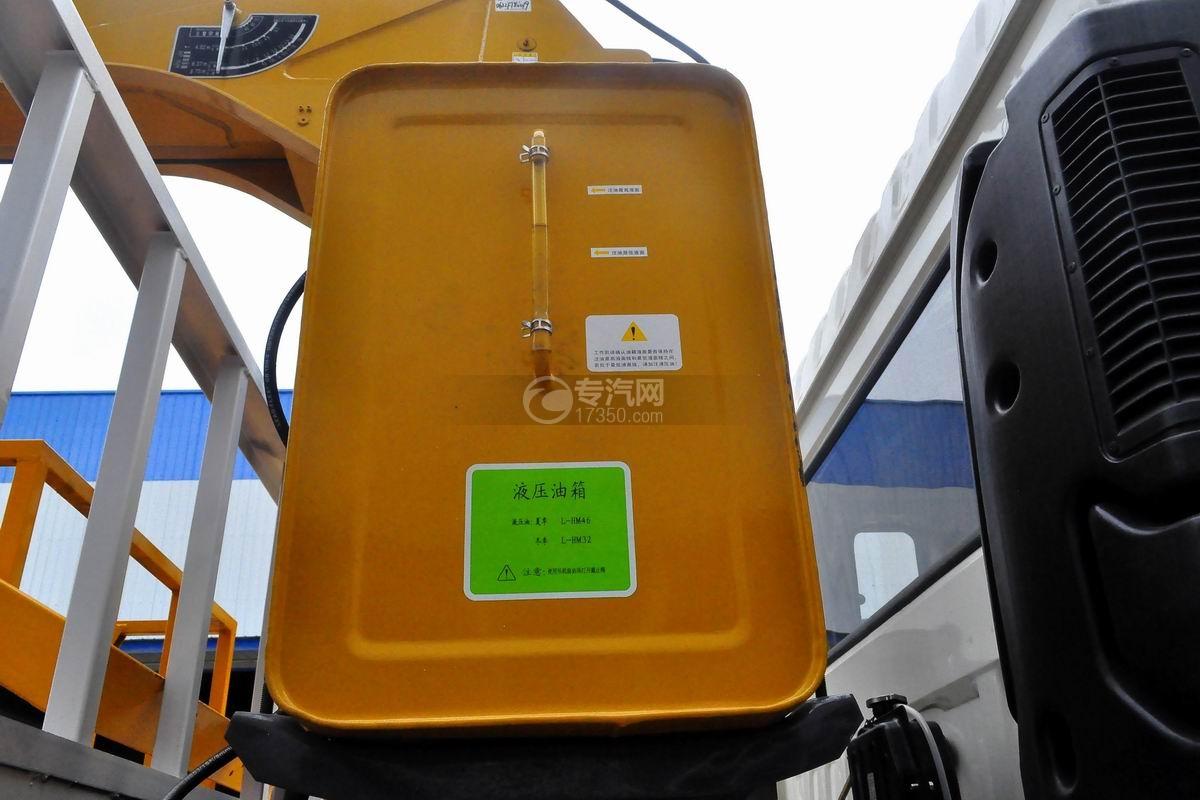 东风D913单桥徐工6.3吨直臂随车吊液压油箱