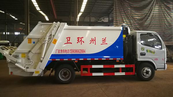 垃圾压缩车的常见故障及排除方法