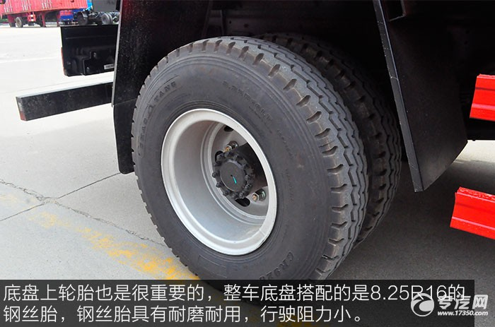江淮骏铃希尔博4吨直臂随车吊轮胎