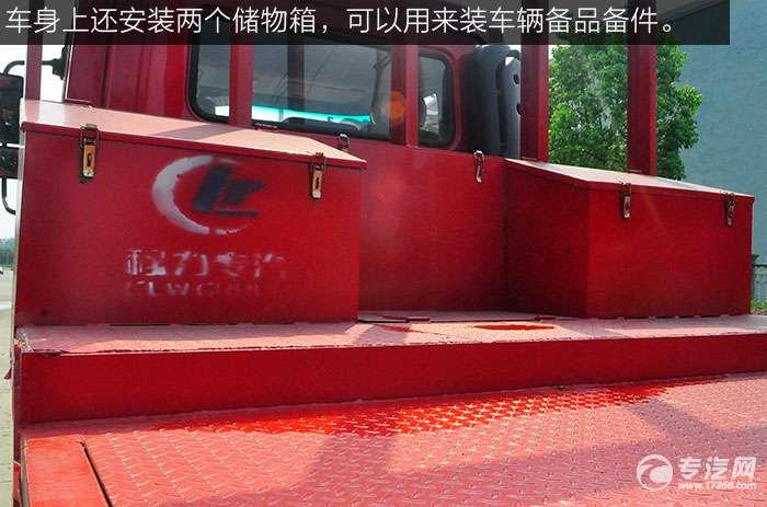 陕汽轩德X6前四后八平板运输车储物箱