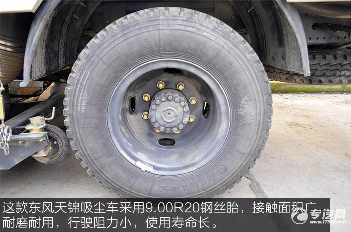 东风天锦吸尘车轮胎