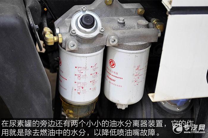 东风天锦吸尘车油水分离器
