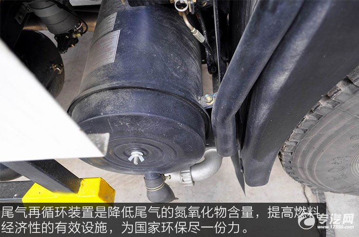 东风天锦吸尘车尾气处理装置