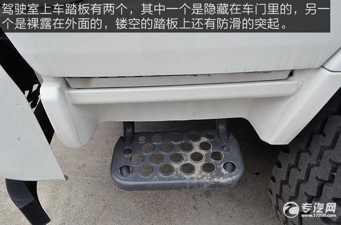 东风D913徐工6.3吨直臂随车吊驾驶室踏板