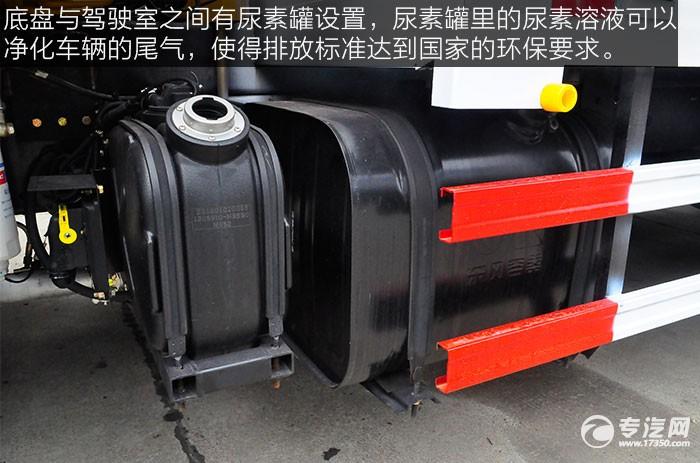 东风D913徐工6.3吨直臂随车吊尿素罐、油箱