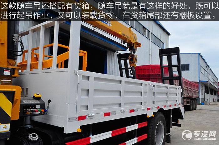 东风D913徐工6.3吨直臂随车吊货箱