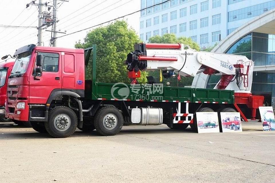 50吨重型随车吊