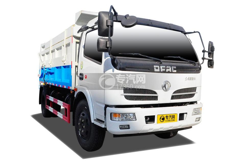 东风福瑞卡对接式垃圾车