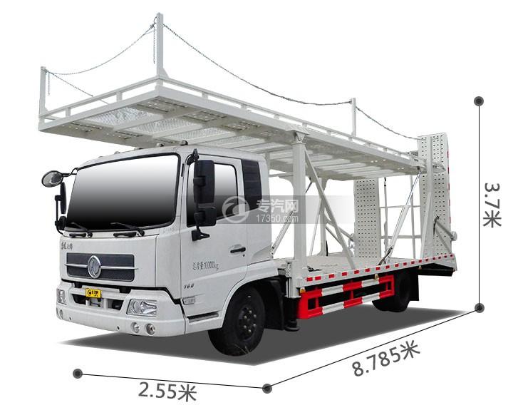 东风天锦单桥轿运车外观尺寸图