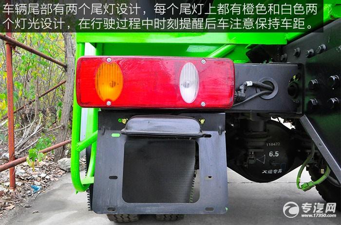 大运运途单桥搅拌车车灯