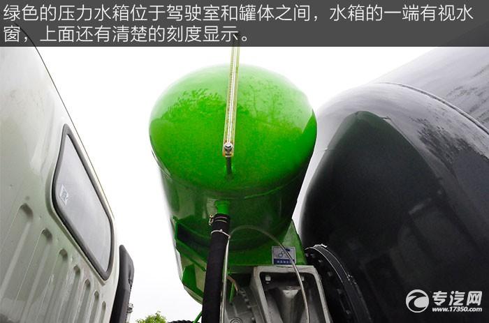 大运运途单桥搅拌车压力水箱