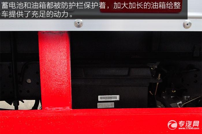 江铃顺达4.1米防爆车蓄电池