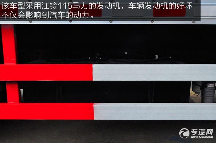 江铃顺达4.1米防爆车护栏