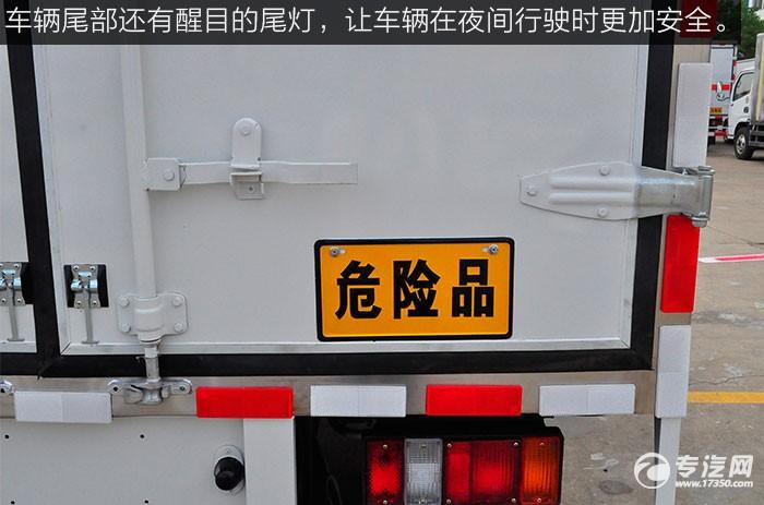 江铃顺达4.1米防爆车尾灯