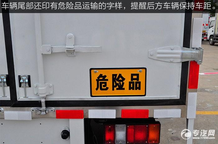 江铃顺达4.1米防爆车警示字样