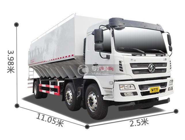 陕汽轩德X6小三轴散装饲料运输车 27方尺寸图