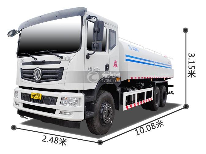 东风T5型14.5方洒水车尺寸图