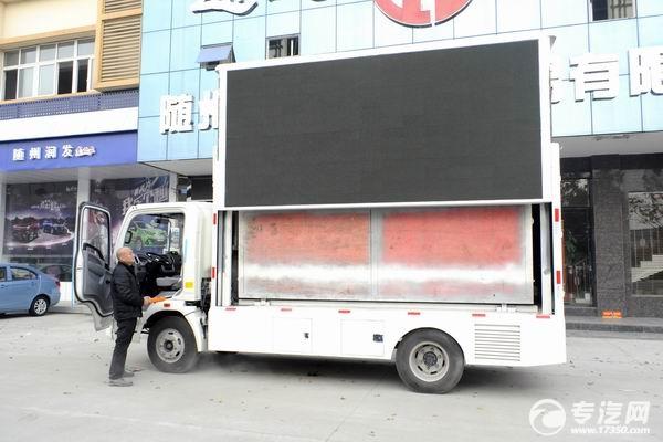 重汽豪沃LED广告车