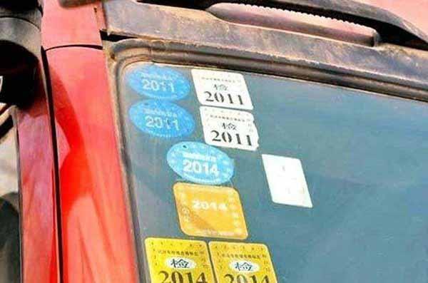 老旧车淘汰最高补3.3万 已有107位车主交申请