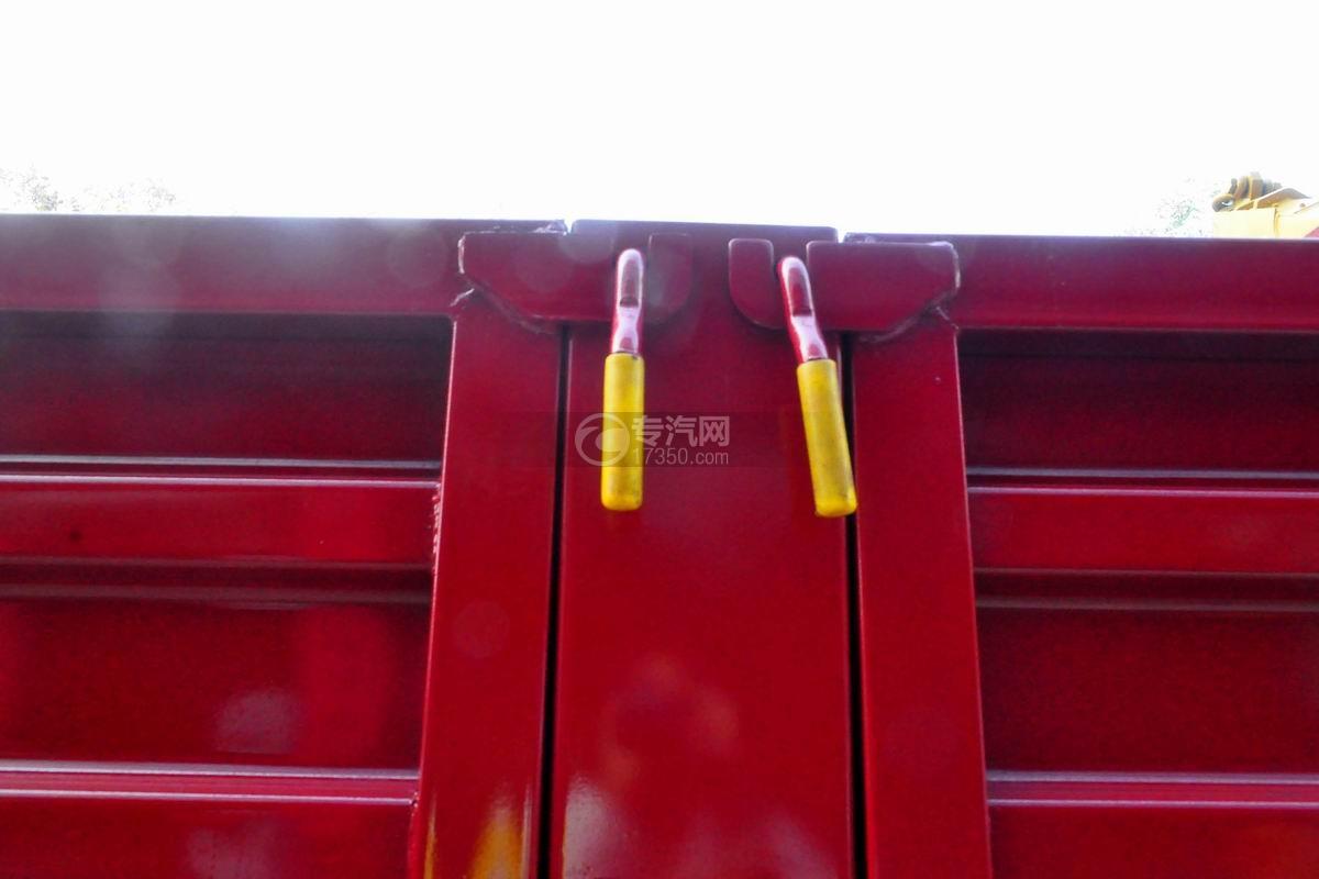 大运奥普力5吨徐工折臂随车吊锁紧装置
