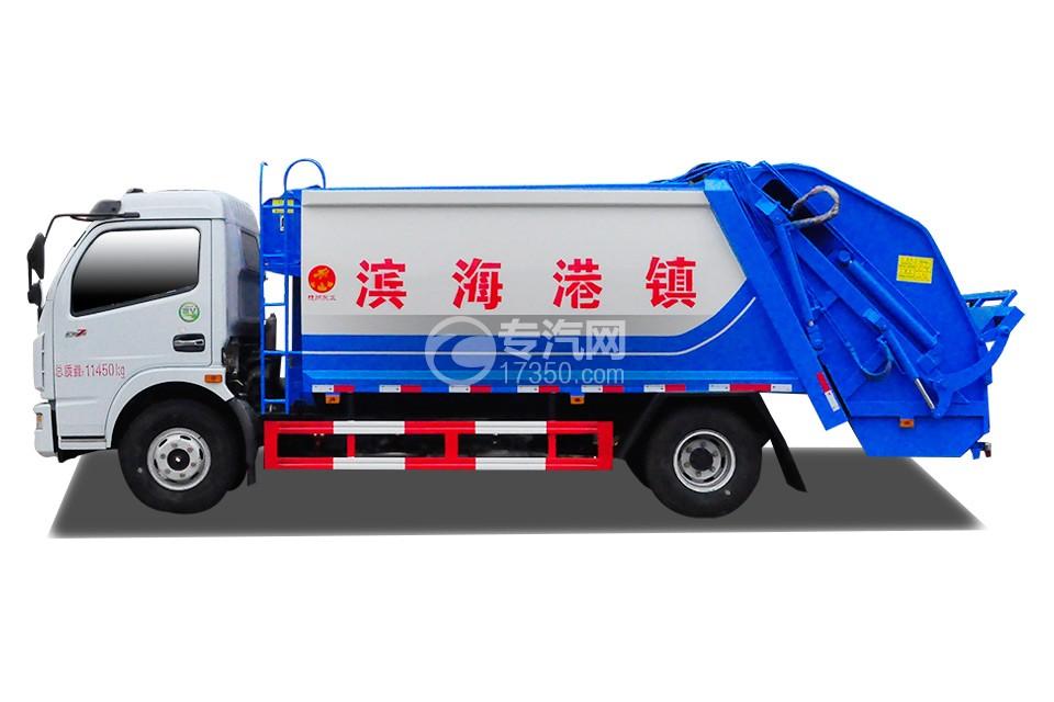 东风多利卡D7压缩式垃圾车侧面图