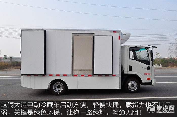 成都大运电动冷藏车