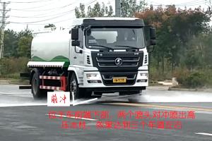 陕汽轩德6系洒水车工作视频