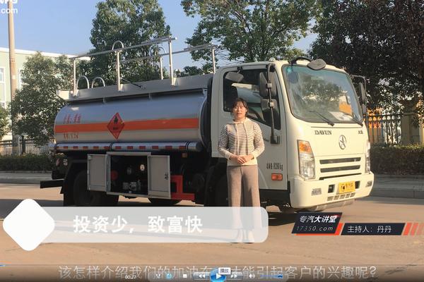 從事危化品罐車運輸一定要了解的配件知識(一)