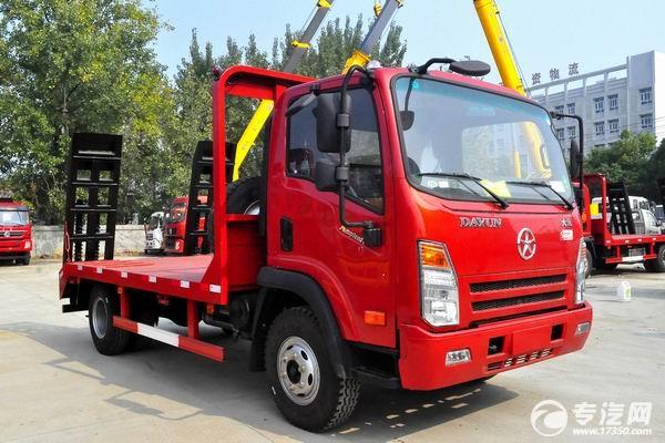 拉15吨挖机的平板运输车多少钱?