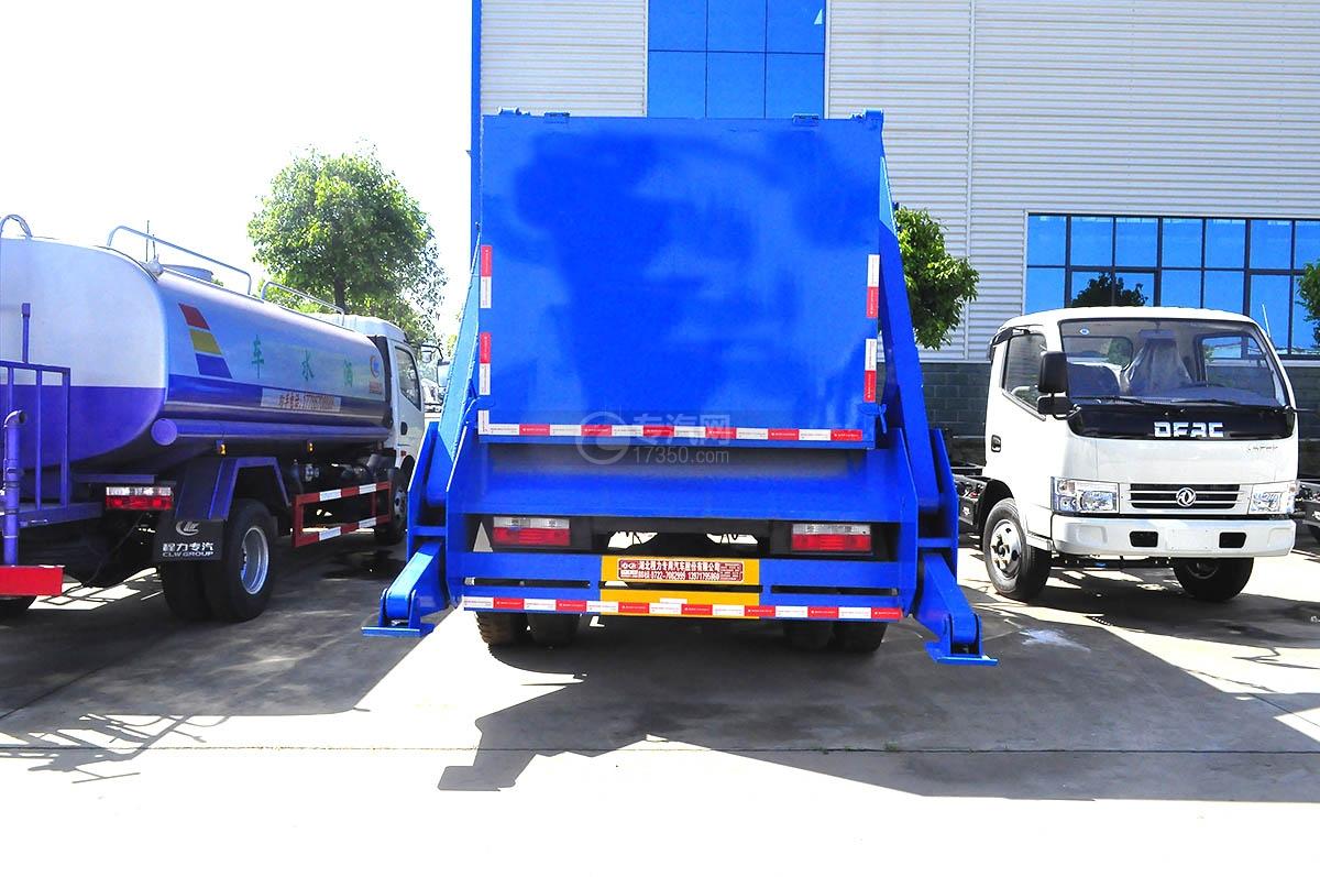 东风140摆臂式垃圾车后方图