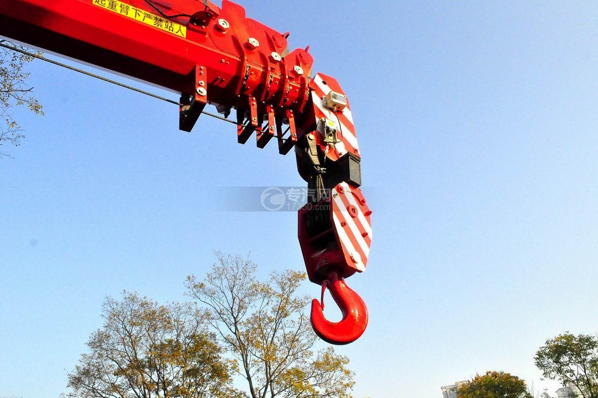 东风T5宏昌天马8吨直臂随车吊吊钩
